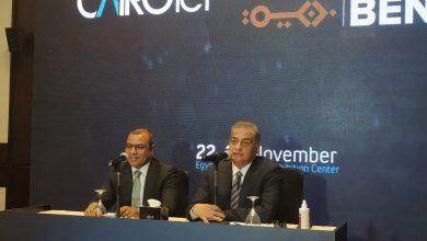 """صورة """"بنية"""" راعي رسمي للدورة 24 لمعرض CairoICT2020"""
