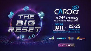 صورة اليوم… الإعلان عن تفاصيل الدورة 24 من معرض Cairo ICT