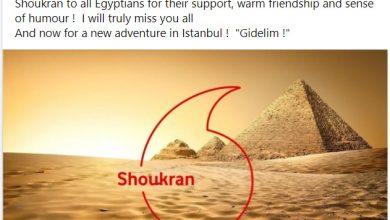 صورة الكسندر فرومان رئيس فودافون يوجه رسالة شكر للمصريين