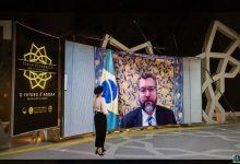 """صورة """"المنتدى الاقتصادي العربي البرازيلي"""" يسلط الضوء على نظام الأعمال الجديد"""