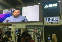 صورة الشركات فيCairo ICT تستعرض أحدث حلول أنظمة الدفاع من كاميرات المراقبةوأنظمة الإنذار