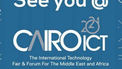 صورة أسامة كمال :80 ألف زائر للدورة 24 لمعرض Cairo ICT
