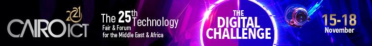 Cairo ICT banner
